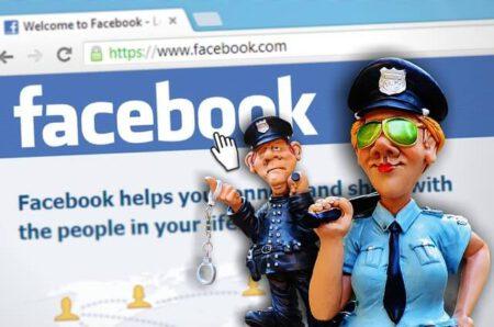 Jesteś ciekawy, kto podglądał twój profil na Facebooku?